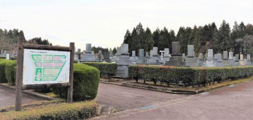 上市町墓地公園 写真