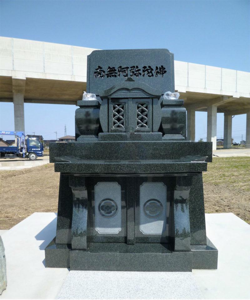 洋型墓石 舞台コンクリート 参道石張り 画像