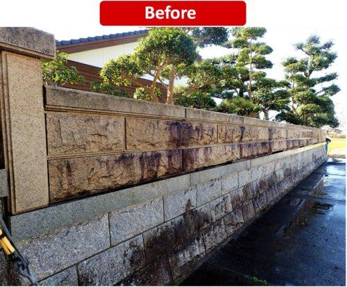 石塀クリーニング写真 Before