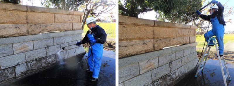 石塀クリーニング作業 写真