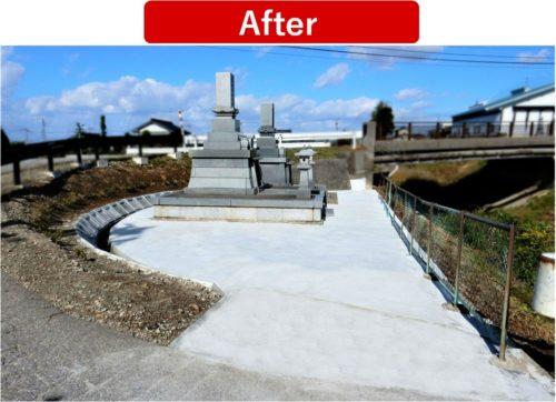 土間コンクリート After