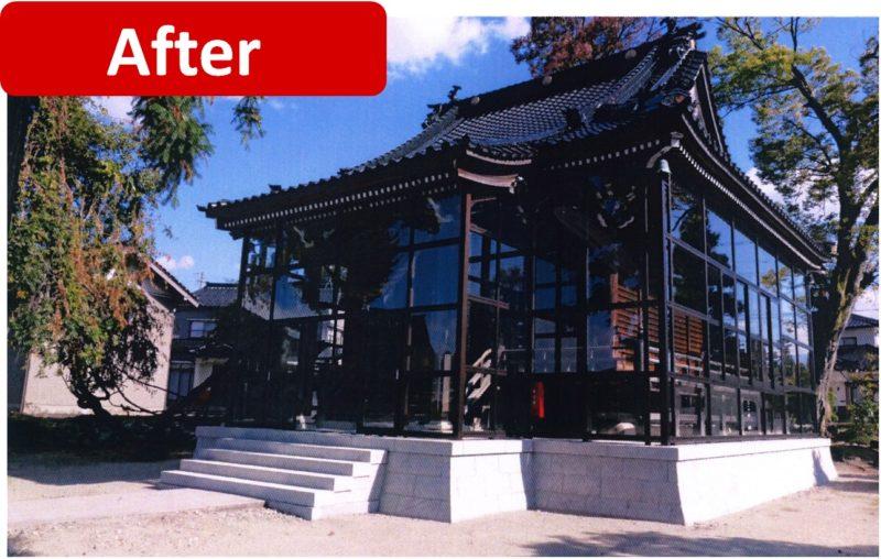 神社リフォーム1 After