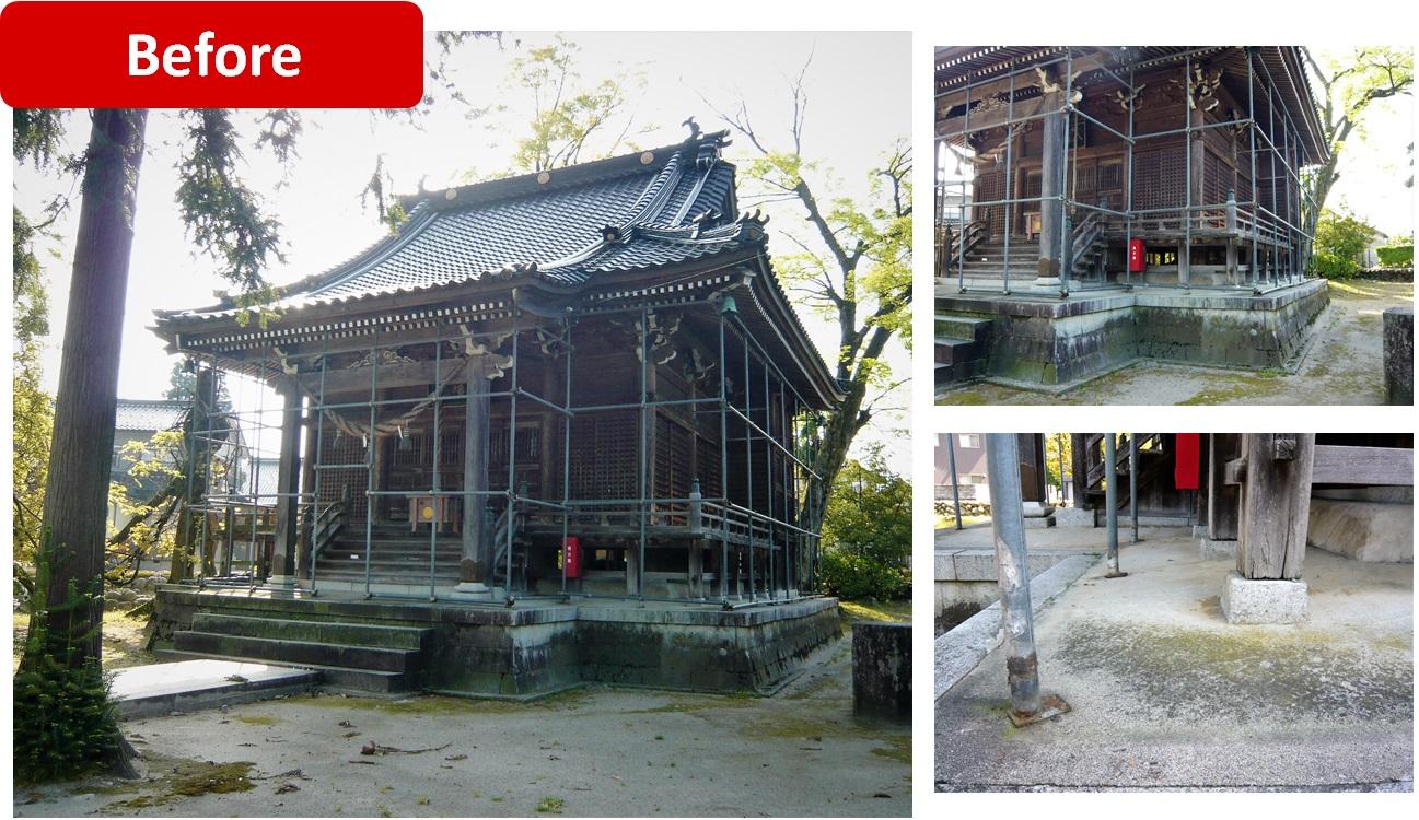 神社リフォーム1 Before
