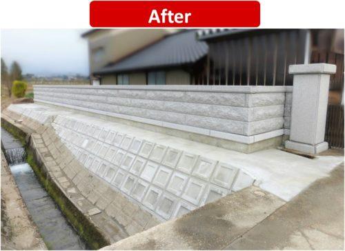 石塀リフォーム1 After