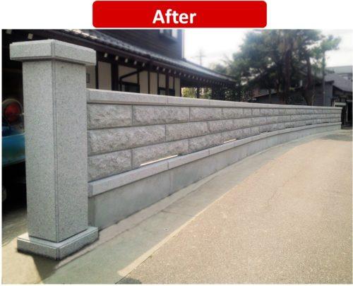 石塀リフォーム2 After