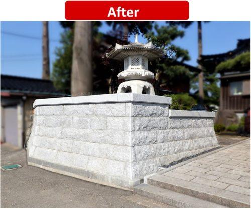石塀リフォーム3 After
