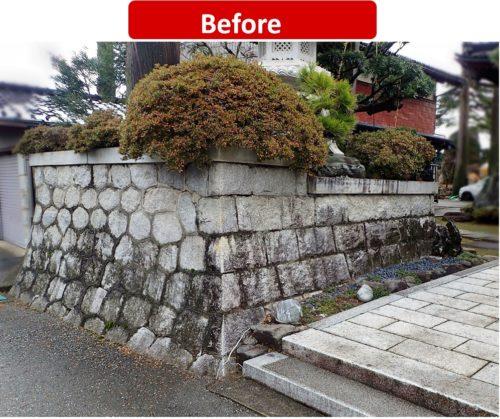 石塀リフォーム3 Before