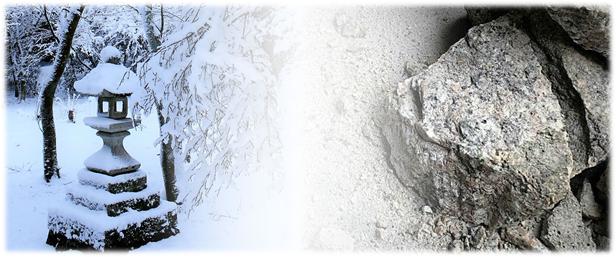 石の耐水性と硬度