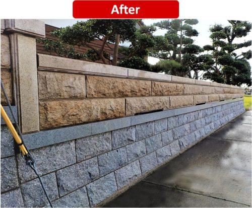 石塀クリーニング写真 After