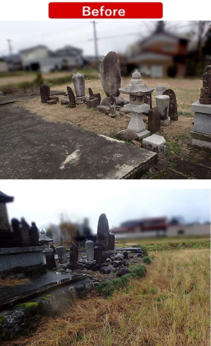墓所修理前