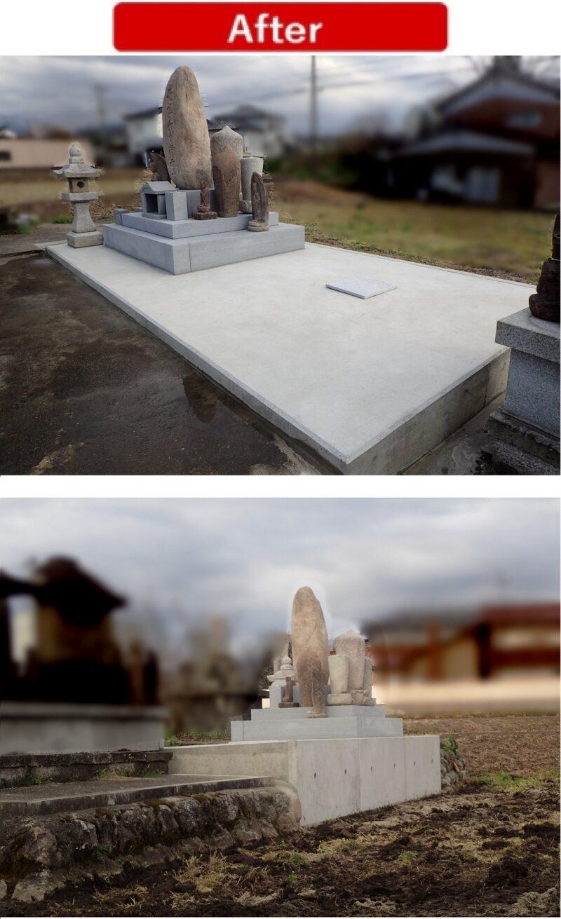 墓所修理後